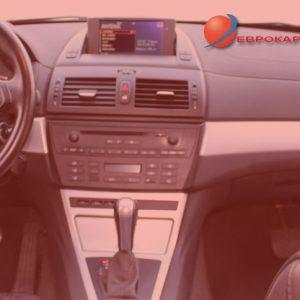 Научи се да шофираш в автомобил с автоматични скорости